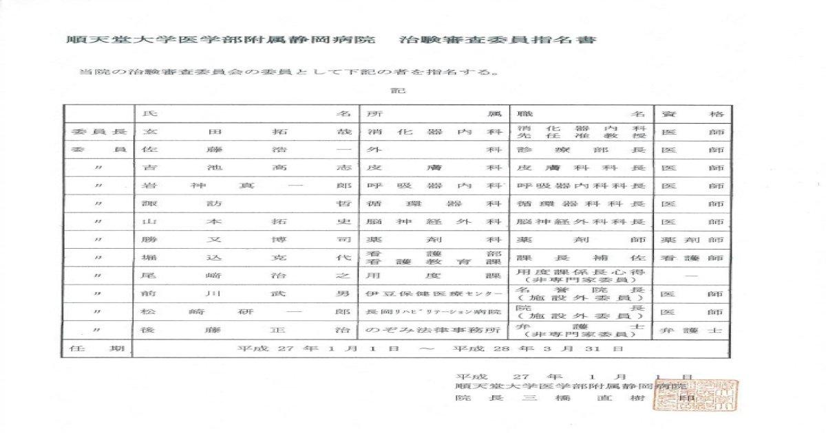 10月にコロナ対策を公表 北京冬季五輪でIOC - 産経ニュース